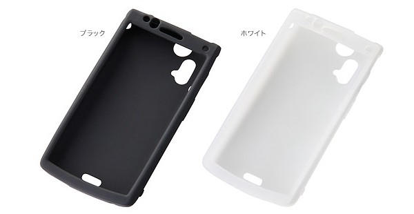 カラー シルキータッチ シリコンジャケット for Xperia(TM) acro SO-02C/IS11S