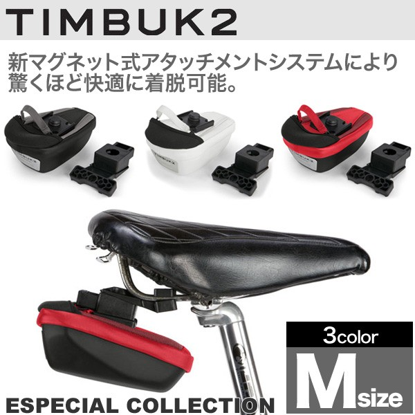 TIMBUK2 エスペシャルシートパック M