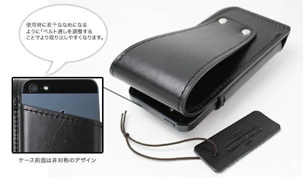 丑や レザーケース for iPhone 5