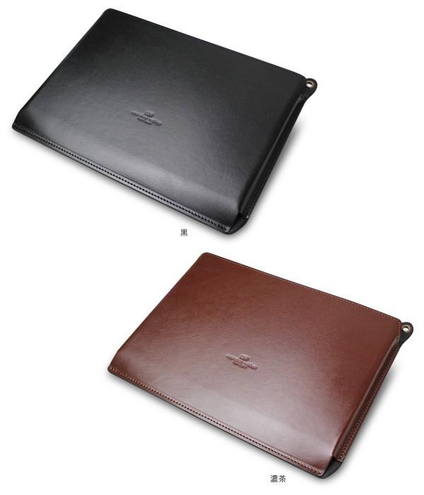 カラー 丑や レザーケース for MacBook 12インチ