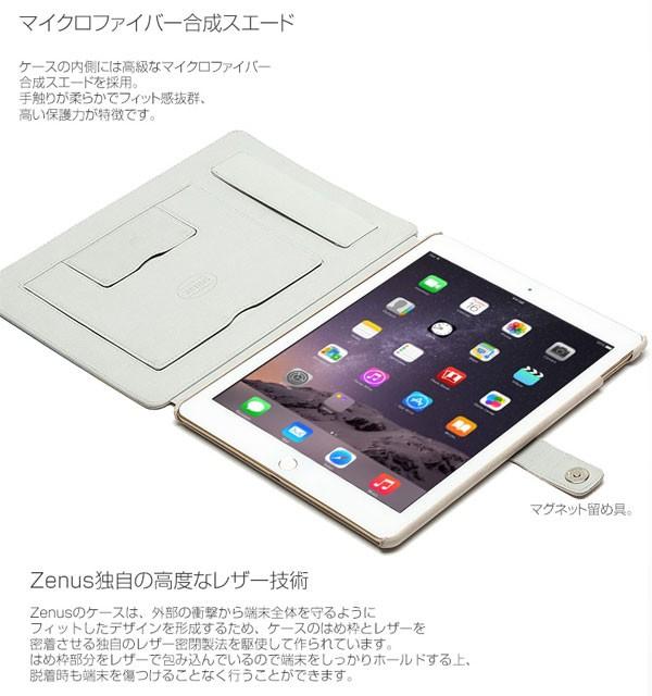 ZENUS E-Note Diary for  iPad Air 2