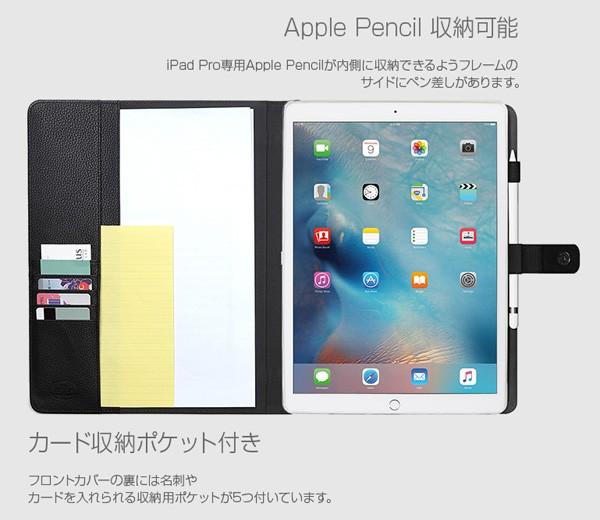 Zenus Herringbone Diary for iPad Pro 12.9インチ