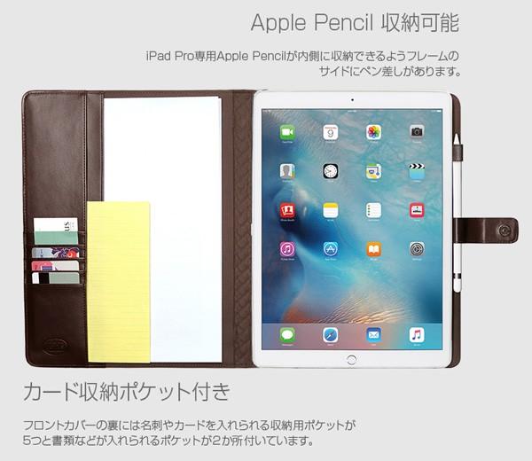 Zenus Mesh Diary for iPad Pro 12.9インチ