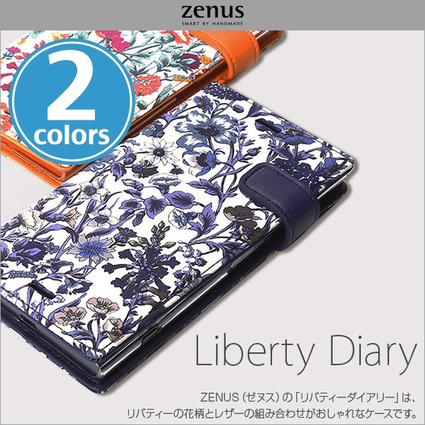 Zenus  Liberty Diary for Xperia XZ1 SO-01K / SOV36