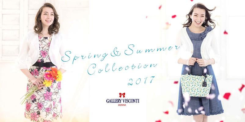 ギャラリービスコンティイメージ17春夏コレクション
