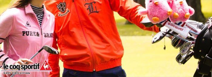 ルコックゴルフ | lecoq golf