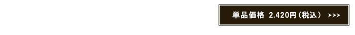 トラルチェット'15 モンテプルチアーノ・ダブルッツォDOC 単品へ