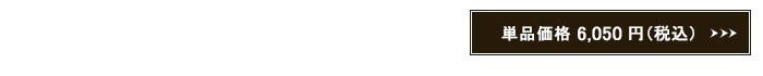 Y by Yoshiki Cabernet Sauvignon California 2017 単品へ
