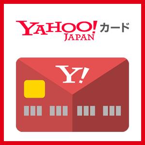Yahoo!JAPANカードポイント3倍