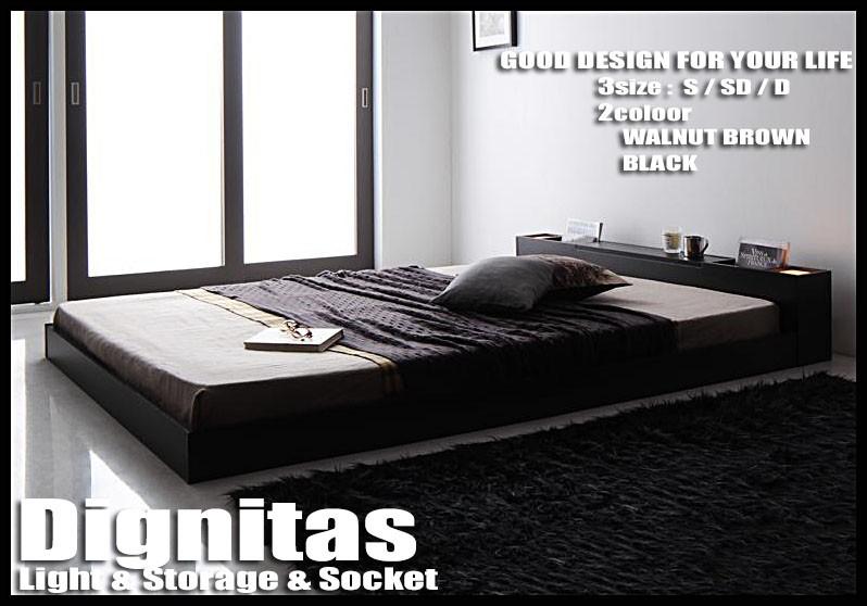 棚・コンセント付きフロアベッド【dignitas】ディニタス