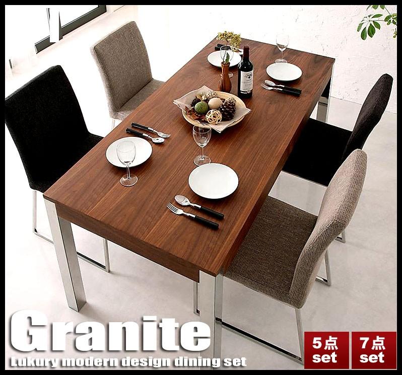 ラグジュアリーモダンデザインダイニングシリーズ【Granite】グラニータ/5点セット