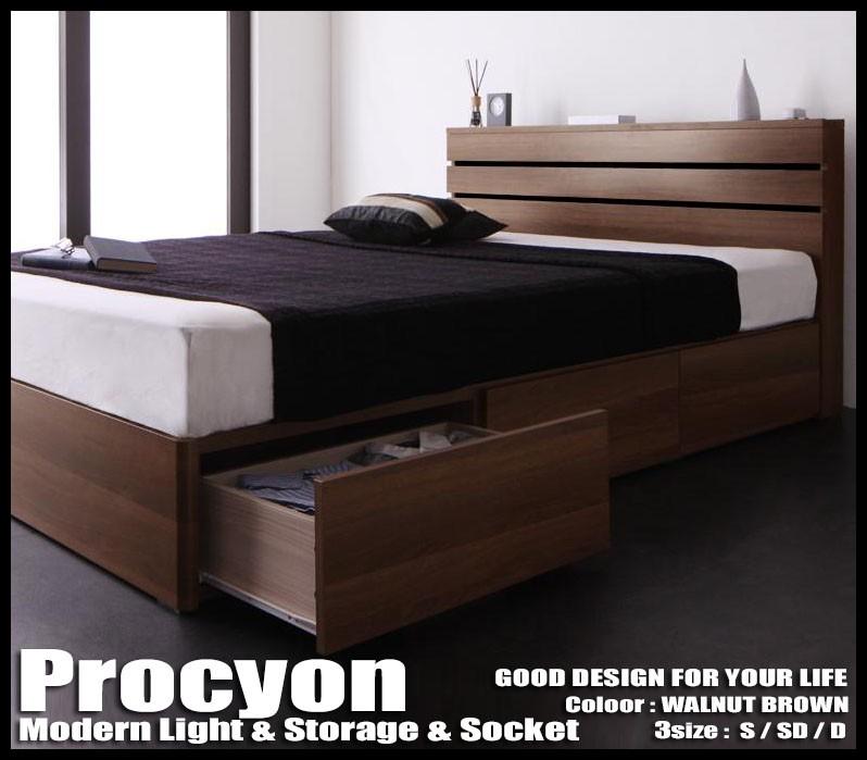 モダンライト・コンセント付き収納ベッド【Procyon】プロキオン