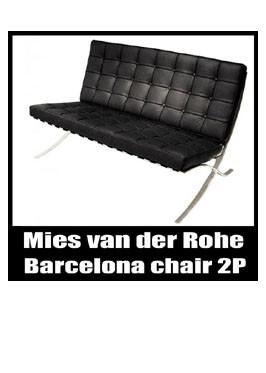 バルセロナチェア 2P