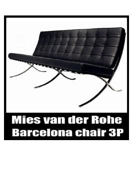 バルセロナチェア 3P