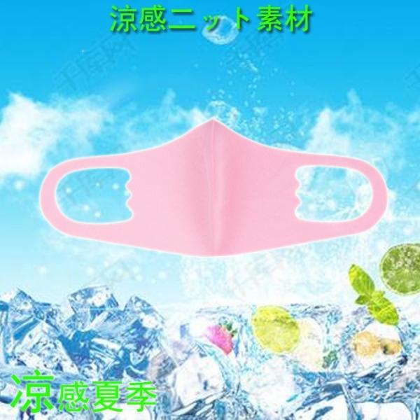 秋マスク 涼しい 抗菌 マスク 翌日発送 蒸れない 6枚入り ホワイト ピンク ウィルス 飛沫 感染予防 送料無料|vivishow777|29
