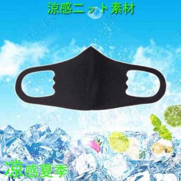 秋マスク 涼しい 抗菌 マスク 翌日発送 蒸れない 6枚入り ホワイト ピンク ウィルス 飛沫 感染予防 送料無料|vivishow777|27