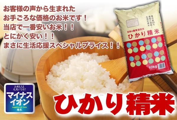 米 10キロ