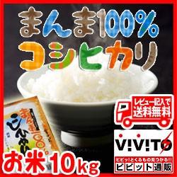 米蔵くん 10kg