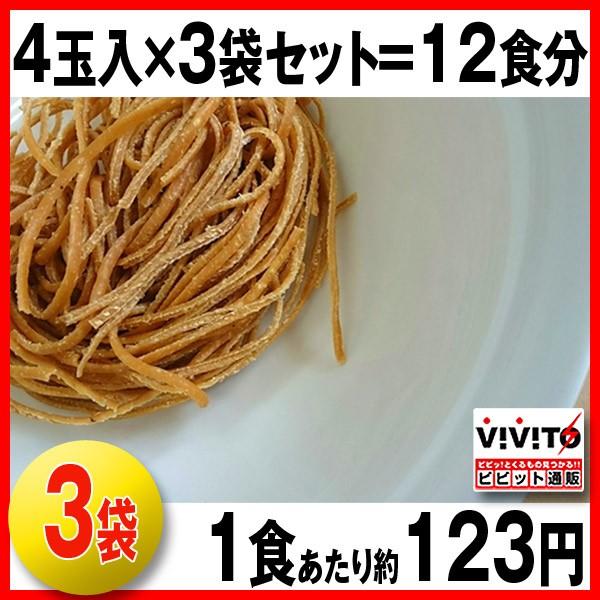 糖質制限 麺