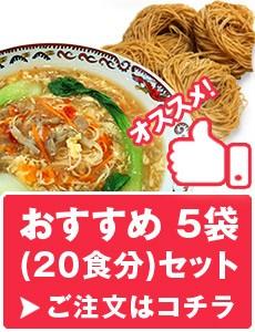 大豆麺 安い