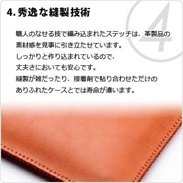 4.秀逸な縫製技術