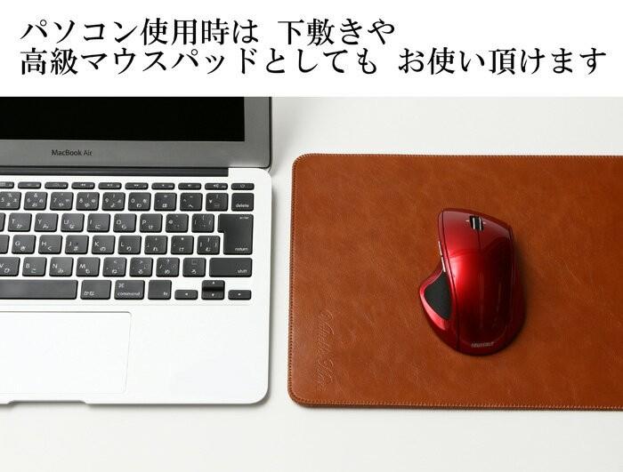 パソコン使用時は下敷きや高級マウスパッドとしてもお使い頂けます