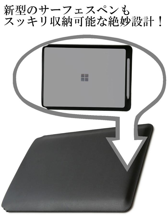 新型のサーフェスペンもスッキリ収納可能な絶妙設計!