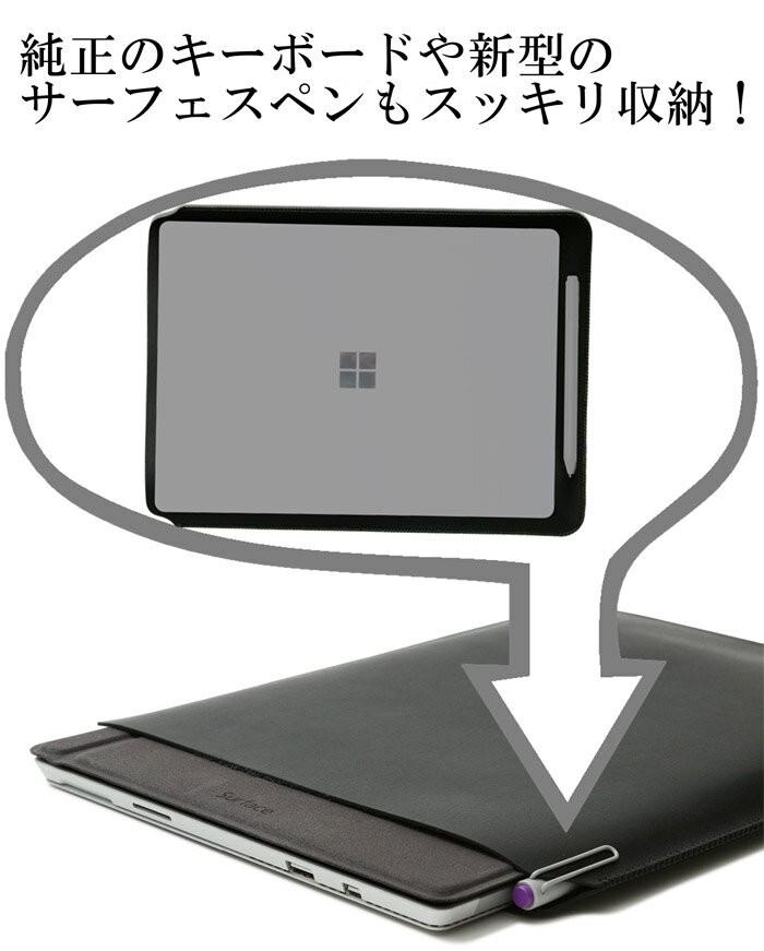純正のキーボードや新型のサーフェスペンもスッキリ収納可能な絶妙設計!