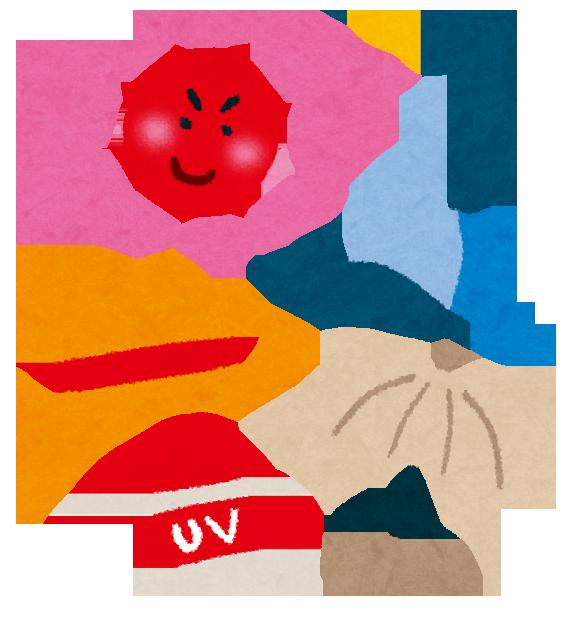 紫外線対策は5月から!おすすめ日焼け止め特集