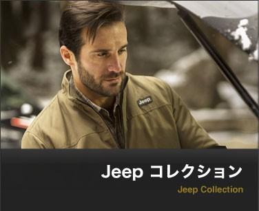 Jeep コレクション