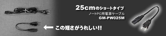 スイッチ付きUSB延長ケーブル FANCON-Switch