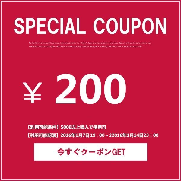 大感謝祭!200円クーポン