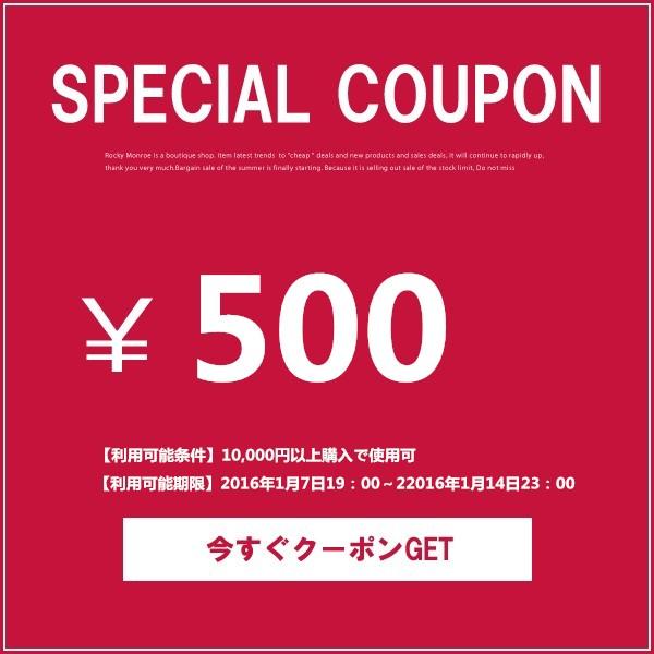 大感謝祭!500円クーポン