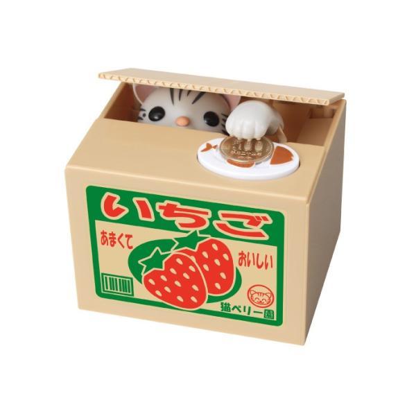 【選べる 5種類】貯金箱 500円玉 かわいい おもしろ いたずらBANK アメショウ パンダ シャンシャン トラねこ 三毛猫 貯金箱 シャイン おもちゃ|vt-web|08