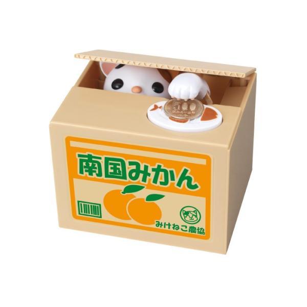 【選べる 5種類】貯金箱 500円玉 かわいい おもしろ いたずらBANK アメショウ パンダ シャンシャン トラねこ 三毛猫 貯金箱 シャイン おもちゃ|vt-web|12