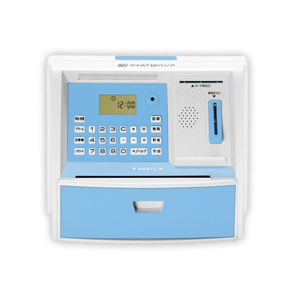 貯金箱 マイ ATMバンク 500円 お札 おもしろ おしゃれ 子供 おもちゃ セキュリティ KK-00383 RSL|vt-web|06