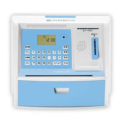 貯金箱 おもしろ お札 おしゃれ 子供 マイATMバンク 500円 おもちゃ セキュリティ KTAT-004B/L RSL|vt-web|11