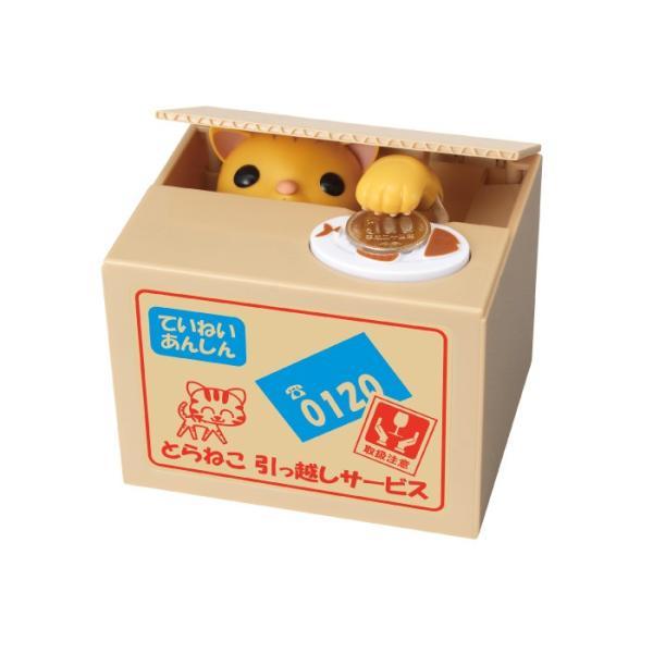 【選べる 5種類】貯金箱 500円玉 かわいい おもしろ いたずらBANK アメショウ パンダ シャンシャン トラねこ 三毛猫 貯金箱 シャイン おもちゃ|vt-web|10