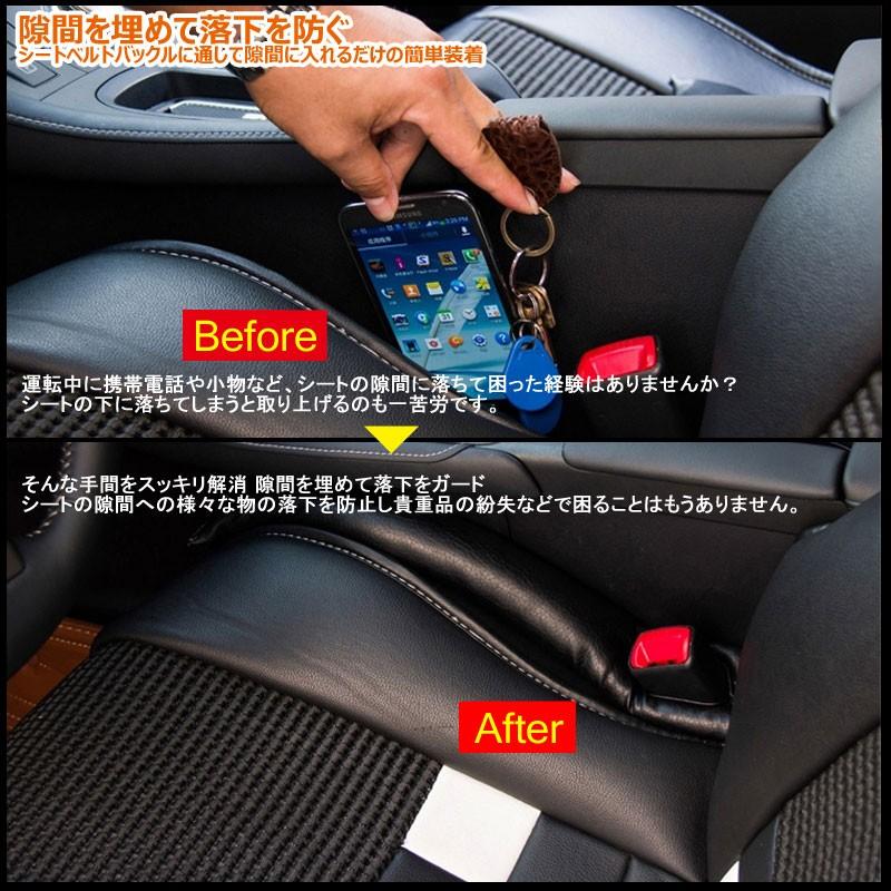 レザー カーシート 隙間クッション ブラック 2本 携帯電話 運転中 落下防止 カー用品 シートベルトバックル 取付簡単