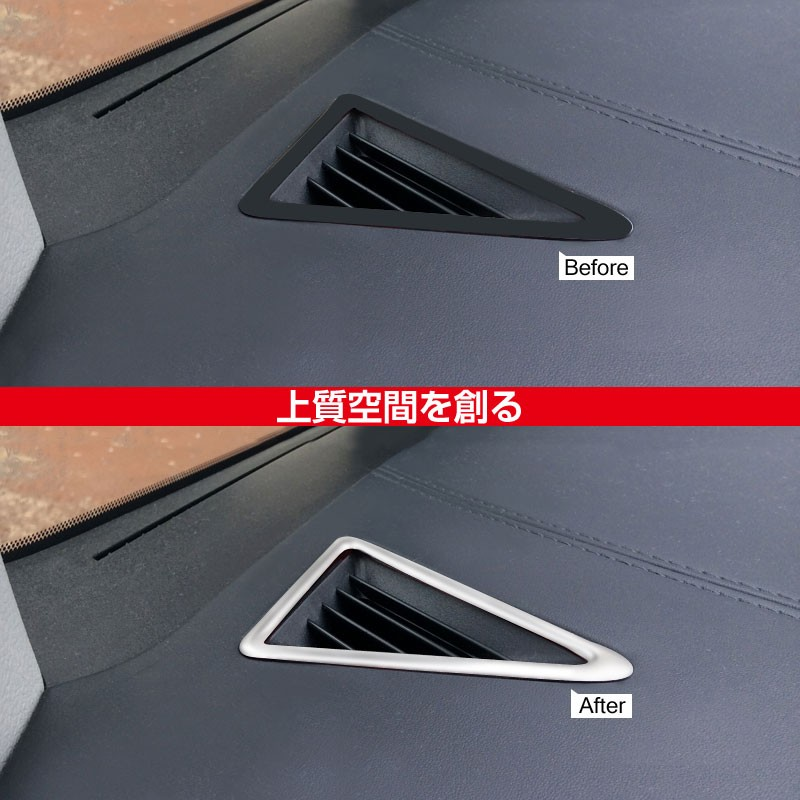 30系 アルファード ヴェルファイア 専用設計 デフォッガーベゼル エアコンダクター エアコン 3D立体 吹き出し口 シルバーメッキ インテリア パネル 左右セット