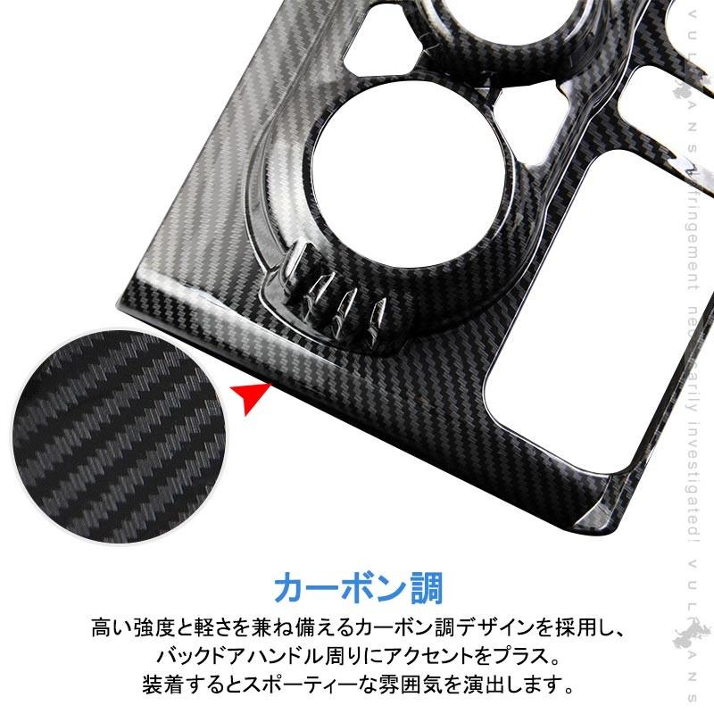 新型ジムニー JB64W/JB74W エアコンスイッチパネル カーボン調 エアコンパネルカバー ガーニッシュ アクセサリー カスタム パーツ インテリアパネル 内装