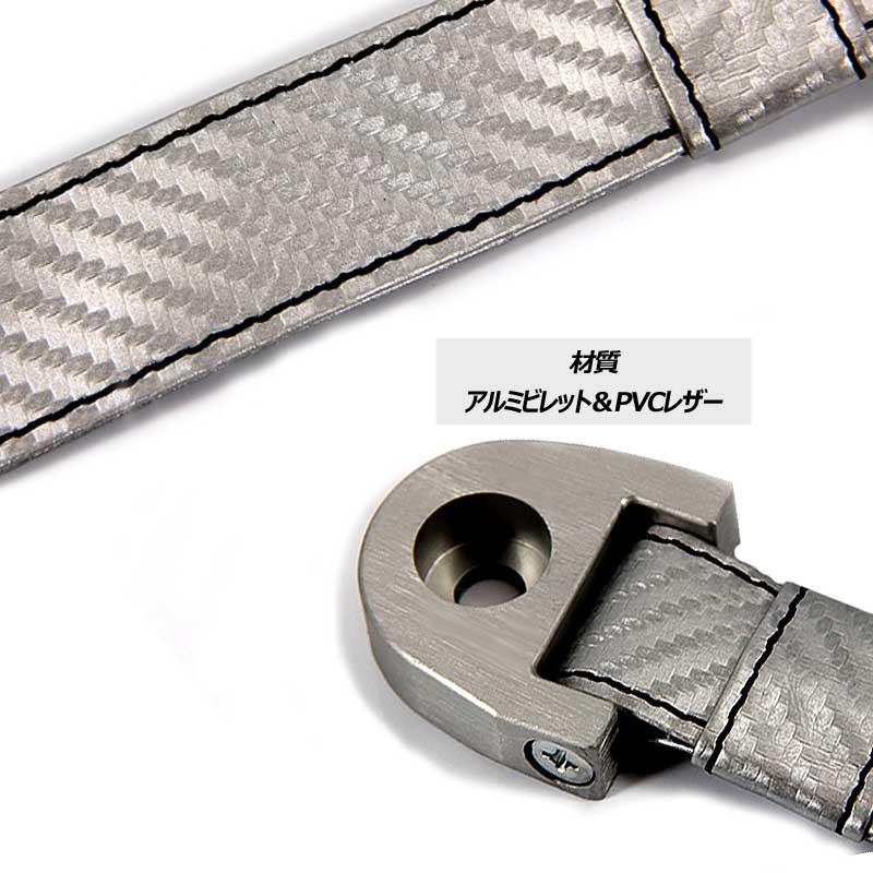 ハイエース200系 専用設計 リアゲート用 カラーストラップ シルバーカーボン柄 アルミビレット&PVCレザー