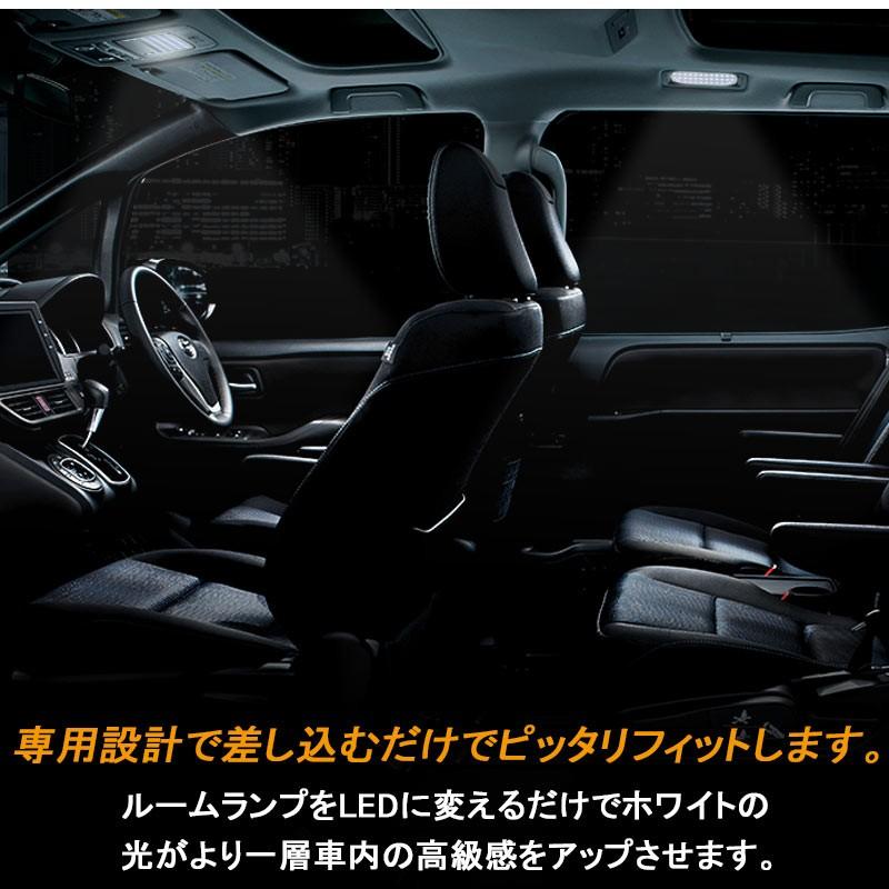 NOAH VOXY ノア ヴォクシー 80系 ZRR80G ZRR80W ZWR80G COB面発光LEDルームランプ 5点 186発 室内灯 ハイブリッド/ハイブリット バルブ SMD 工具付 電装 パーツ LED