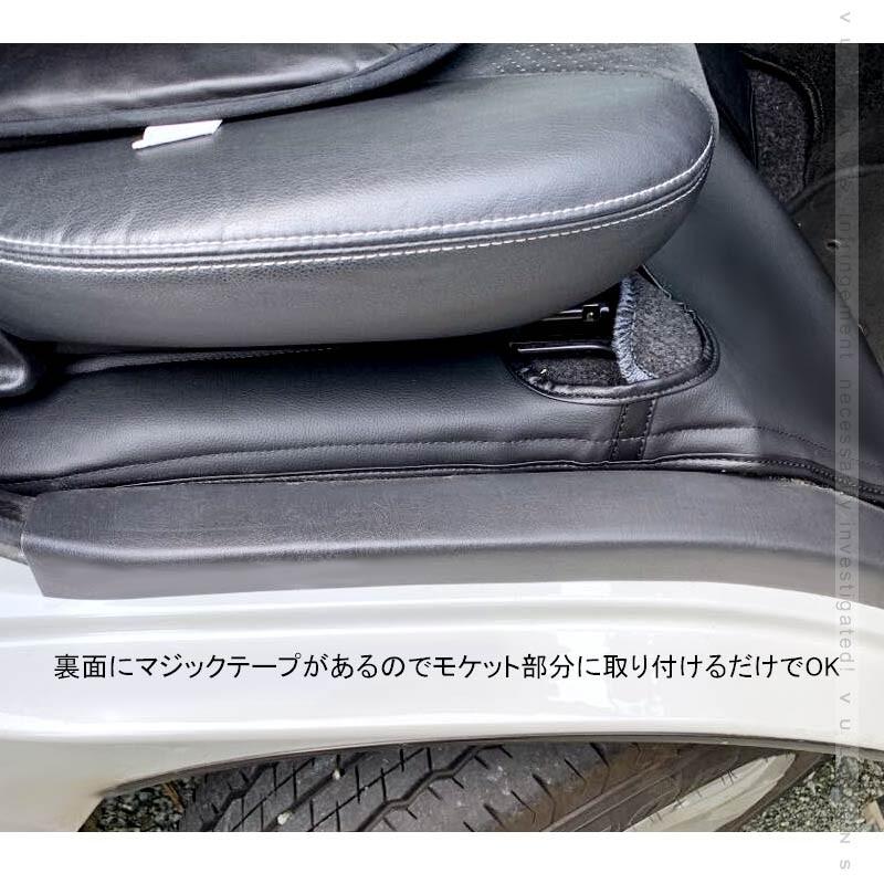 ハイエース200系 標準 1型 2型 3型 4型 フロントデッキカバー 足元カバー ダイヤキルトタイプ レザー仕様 HIACE 内装 パーツ カスタム アクセサリー