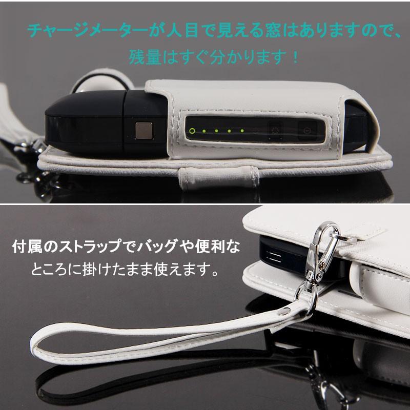 レザー アイコス ケース アイコスケース IQOS レザーケース ポーチ クリーナー入れ可能 ヒートスティック型 ホワイト 電子タバコ IQOS専用 レザー アイコス ケース