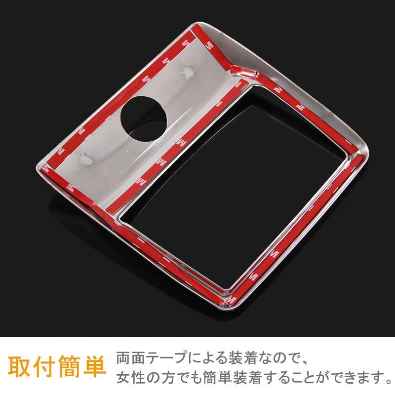 LEXUS レクサス RX センターコンソールボックスガーニッシュ シルバーメッキ カスタム パーツ ドレスアップ アクセサリー 内装 インテリアパネル