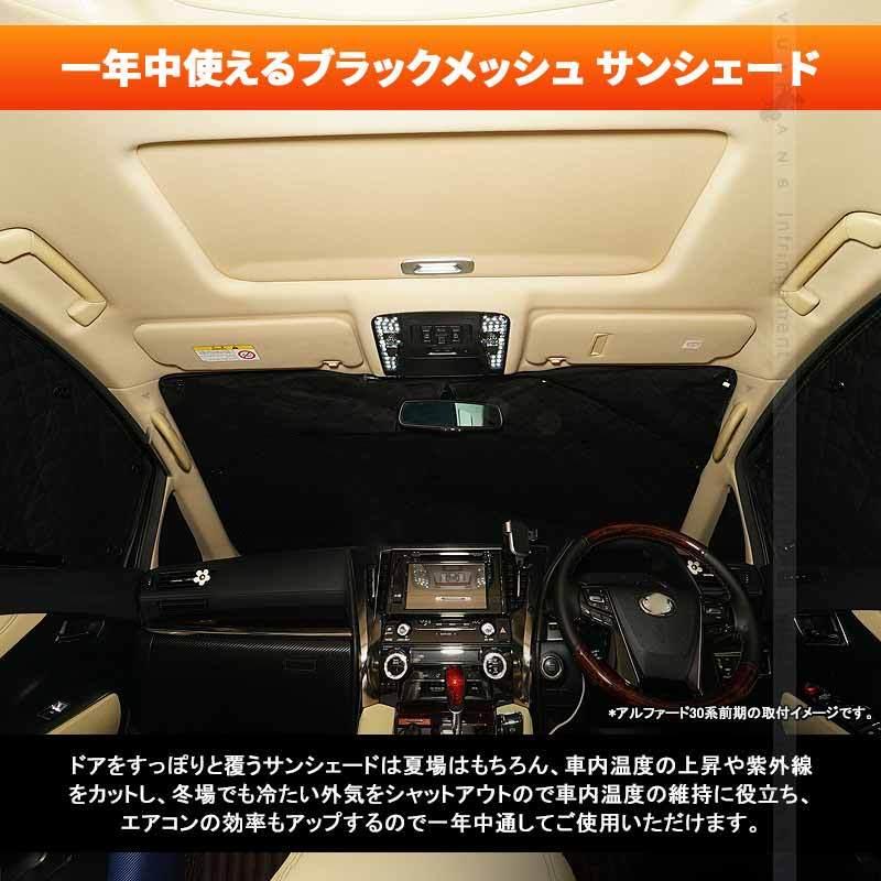 新型 NBOX N BOX N-BOX JF3 JF4 カスタム サンシェード ブラックメッシュ 5層構造 1台分 車中泊 燃費向上 アウトドア キャンプ 紫外線 車 日よけ エアコン 10点set