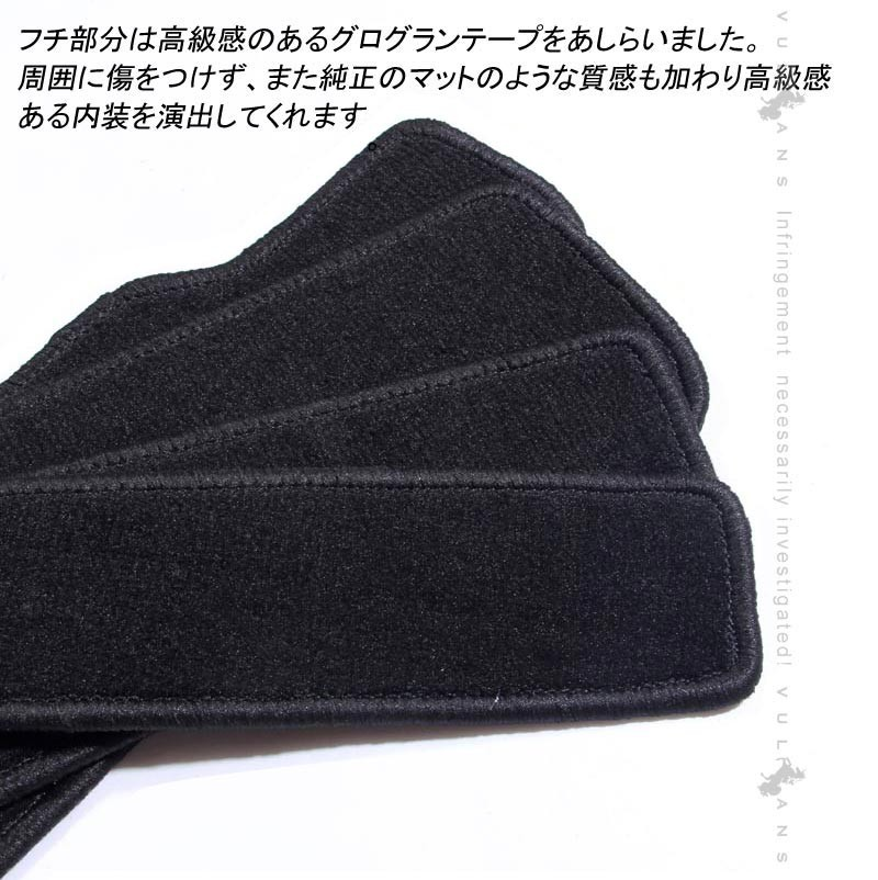 SERENA 日産 セレナ C27 全グレード対応 ドア サイド ステップマット ステップガード 黒 4P 内装 パーツ カスタム エアロ アクセサリー ドレスアップ カー用品