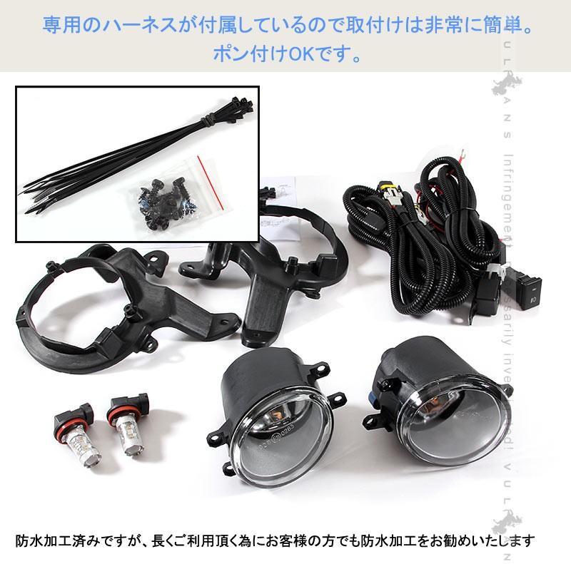 トヨタ CH-R CHR G/S/G-T/S-T LEDフォグランプユニット 左右セット デイライト 50W H11 電装 外装 パーツ カスタム エアロ アクセサリー ドレスアップ
