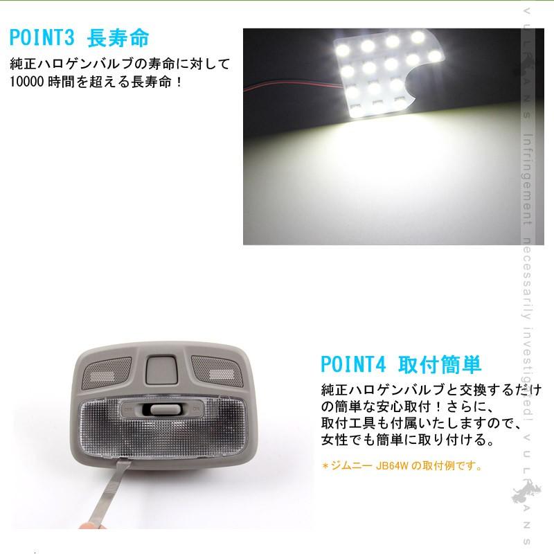 新型 ホンダ NBOX N-BOX JF3/4 LEDルームランプセット 4点セット 57連SMD 室内灯 ルーム球 内装 パーツ カスタム エアロ ホワイト Nボックス エヌボックス